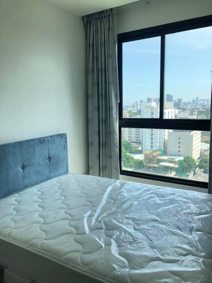 Quinn Condo Ratchada - 1 bed - floor 12
