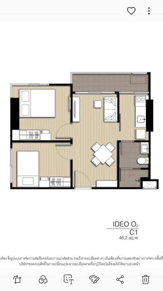 Ideo O2 - 2 bed 1 bath - floor 20